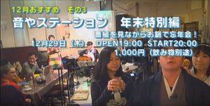 008_5_aqua_itaru_moe